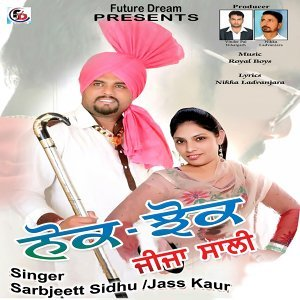 Sarbjeett Sidhu 歌手頭像