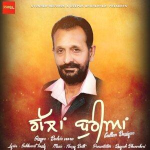 Balvir Veera 歌手頭像