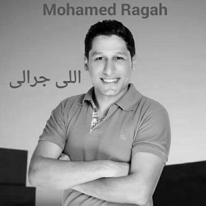Mohamed Ragah 歌手頭像