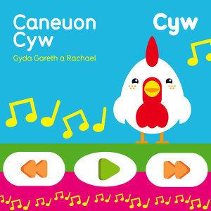 Caneuon Cyw