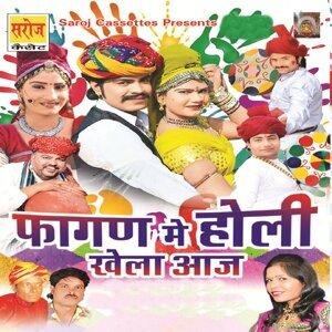 Mangal Singh Rawat, Pinky Bhat, Ratan Singh Rawat 歌手頭像