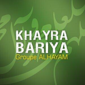 Groupe Alhayam 歌手頭像