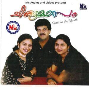 M. G. Sreekumar, Rimi Tomi, Sabnam 歌手頭像