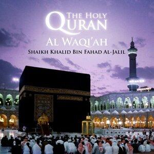 Shaikh Khalid Bin Fahad Al-Jalil 歌手頭像
