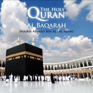 Shaikh Ahmad Bin Ali Al-Ajami 歌手頭像