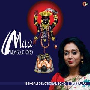 Sreerupa Roy 歌手頭像