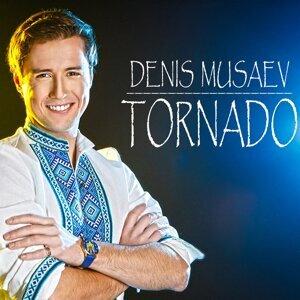 Денис Мусаев 歌手頭像