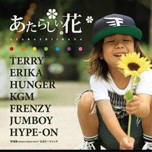 ERIKA, KGM, Jumboy, Terry, FRENZY, HUNGER, HYPE ON (ERIKA, KGM, Jumboy, Terry, FRENZY, HUNGER, HYPE ON) 歌手頭像
