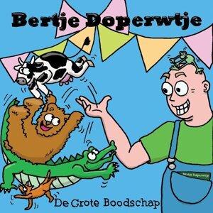 Bertje Doperwtje 歌手頭像