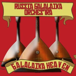 The Russian Balalaika Orchestra