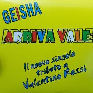 Geisha 歌手頭像