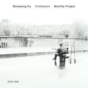Bonseung Ku 歌手頭像
