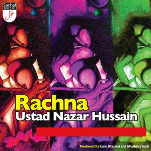 Ustad Nazar Hussain 歌手頭像