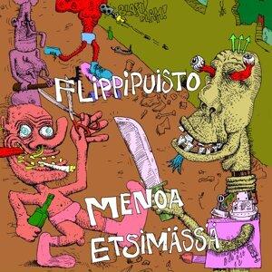 Flippipuisto 歌手頭像