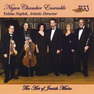 Nigun Chamber Ensemble 歌手頭像