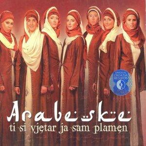 Arabeske 歌手頭像