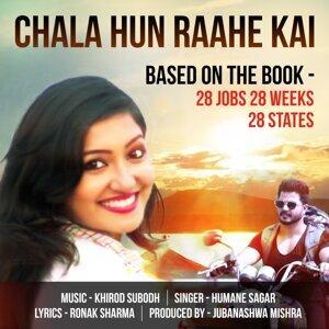 Khirod Subodh feat. Humane Sagar, Ronak Sharma and Jubanashwa Mishra 歌手頭像