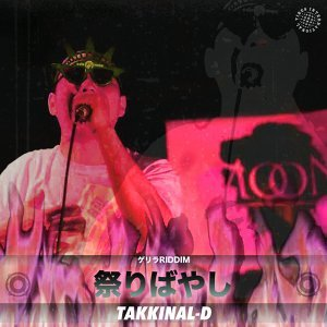 TAKKINAL-D 歌手頭像