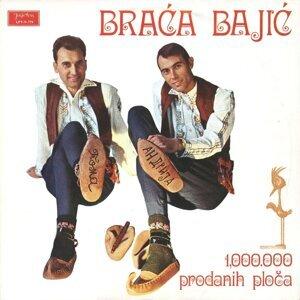 Braća Bajić 歌手頭像