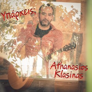 Athanasios Klasinas 歌手頭像