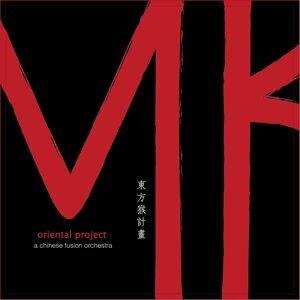 MK Oriental 歌手頭像