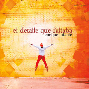 Enrique Infante 歌手頭像