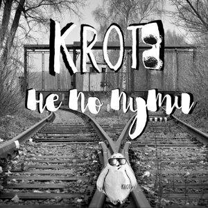 KROT8 歌手頭像