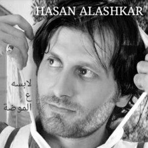 Hasan Alshkar 歌手頭像