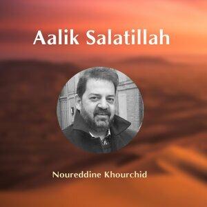 Noureddine Khourchid 歌手頭像