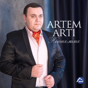 ARTEM ARTI 歌手頭像