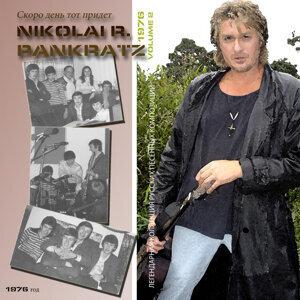 Nikolai R. Pankratz 歌手頭像