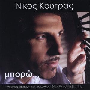 Nikos Koutras 歌手頭像