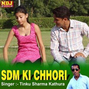 Tinku Sharma Kathura 歌手頭像