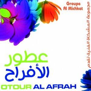 Groupe Al-Michkat 歌手頭像
