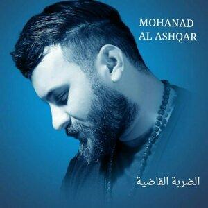 Mohanad Al Ashqar 歌手頭像