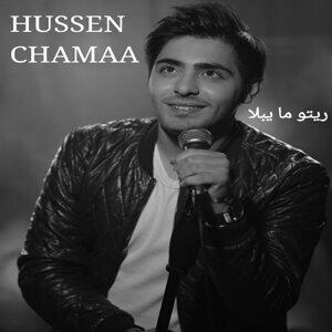 Hussen Chamaa 歌手頭像