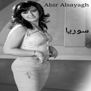 Abir Alsayagh 歌手頭像