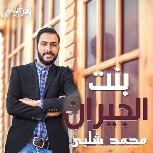 Mohamed Shalabi 歌手頭像