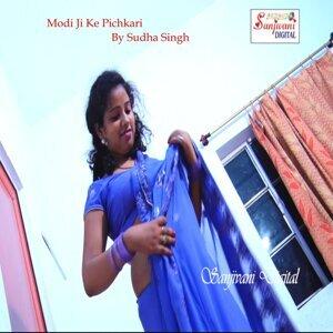 Sudha Singh 歌手頭像