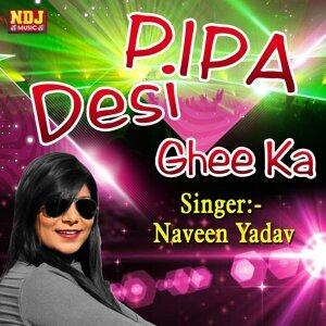 Naveen Yadav, Meenakshi Panchal 歌手頭像