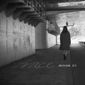 Kim Jieun (김지은) 歌手頭像
