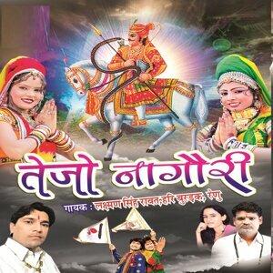 Lakshman Singh Rawat, Renu Rangili, Hari Burdak 歌手頭像