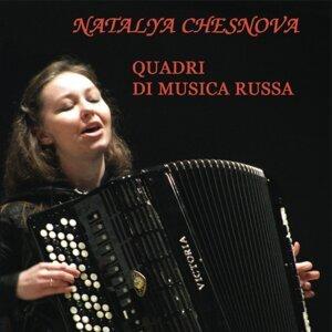 Natalya Chesnova 歌手頭像