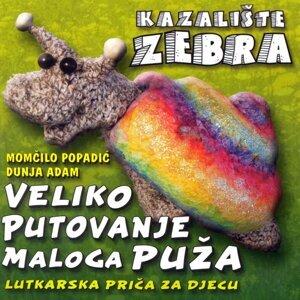 Dunja Adam, Momčilo Popadić 歌手頭像