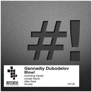 Gennadiy Dubodelov 歌手頭像