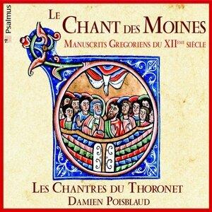 Les Chantres du Thoronet, Damien Poisblaud 歌手頭像