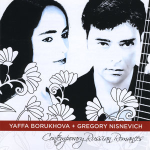 Yaffa Borukhova & Gregory Nisnevich 歌手頭像