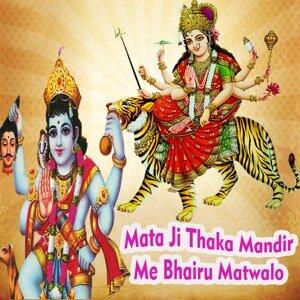 Nisha Khudi, Raju Mewadi, Manohar Mali Bheraram 歌手頭像