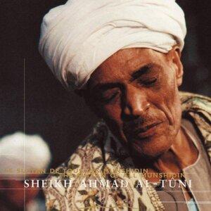 Sheikh Amhed Al-Tûni 歌手頭像