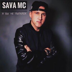 sAva MC 歌手頭像